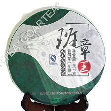 357g 2008 yr Yunnan MengHai BanZhang King puer Pu'er Puerh Pu erh Tea Raw Cake