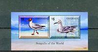 Grenada 2014 MNH Seagulls of World II 2v S/S Birds Black-headed Gull