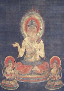 Buddhism Thangka - Yaamaah - Large A2 size Canvas Wall Art Print Poster Unframed