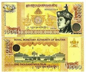 BHUTAN 1000 1.000 NGULTRUM 2008 UNC P 34 a
