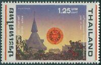Thailand 1984 SG1173 1b.25 Thammasat University MNH