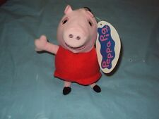 Peppa Pig Plush Coin Purse 7 inches Back Pack Toy Nick Jr.   New