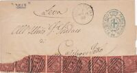 Regno d'Italia 1888 Lettera da Gualtieri con 2 strisce da 5 del 2c.