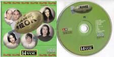 Rare Qi Qin Xu Mei Jing 齐秦 许美静 1998 Karaoke Singapore Gold Video CD VCD FCS5512