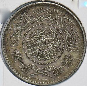 Saudi Arabia 1974 AH 1354 Riyal 192415 combine shipping