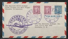 1947 China - USA First direct flight mail, Shanghai to Honolulu, Dr Sun stamps