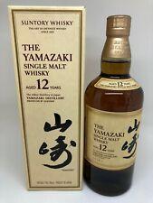 Yamazaki 12 Year Single Malt Japanese Whisky 700ml - Last Bottle