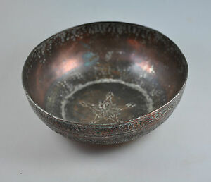 ANTIQUE QAJAR ENGRAVED TINNED BRONZE COPPER BOWL ORIENTAL PLATE OCCULT MAGIC