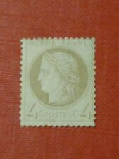 FRANCE 1872 4 c grey Ceres extremely fine Mint hinged with full gum SG 189