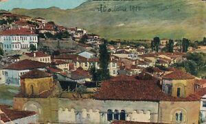 Bulgaria Sofia Die Alte Kirche 06.99