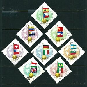 Hungary 1962 - Chile Football World Cup 62 - 8 CTO Stamp Set