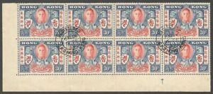 AOP Hong Kong 1946 Victory 30c used block of 8 SG 169 £18