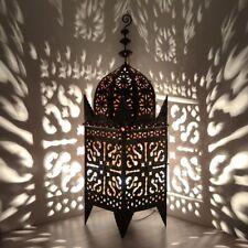 Marocaine MuralesAchetez Lanterne Sur Ebay Appliques Dans qzMUpSV