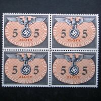 Germany Nazi 1940 Stamps MNH Block Swastika Eagle Generalgouvernement WWII Third