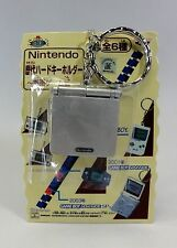 Nintendo Game & Watch History Hard Key Chain GAME BOY ADVANCE SP