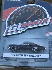 Greenlight Muscle Series 19. 1970 Chevrolet Chevelle Ss. black cherry
