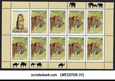 TAJIKISTAN - 2009 FAUNA OF ASIA / WILD ANIMALS TIGER PANTHER MIN/SHT MNH