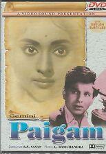Paigam - dilip Kumar , vyjayantimala  [Dvd] 1st Edition Released