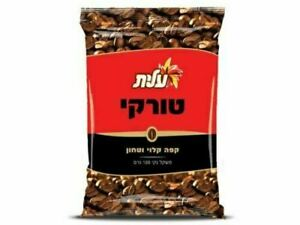 elite coffee Ground Black Turkish KOSHER Israel 125g