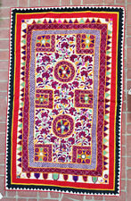 A Vintage Oriental Embroidery
