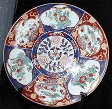 """Vintage GOLD IMARI Japan Porcelain OLD PHOENIX Pattern 10""""d Serving Plate"""