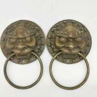 "5.1"" Chinese Bronze Fengshui Foo Fu Dog Lion Head Small Door Ring/knocker Pair"