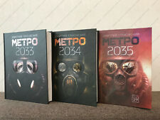 METRO by Dmitry Glukhovsky: Metro 2033,2034,2035. Trilogy (HARDCOVER, in Russia)