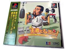 Japanese Sony Playstation 1 Game K-1 OUJYA NI NAROU PSX PS1 BOXED SPINE RARE