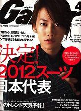 Gainer Japanese Fashion Magazine April 2012 Japan