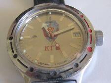 Russian Mechanical Automatic Wrist Watch Vostok Amphibian