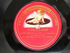 78rpm NEZHDANOVA sings AVE MARIA (Bach-Gounod) - AMOUR GRAMOPHONE 1908