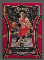 2019-20 Panini Select #170 Jaxson Hayes Rookie Premier Red Wave T-Mall Pelicans!