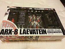 Kaiyodo Revoltech ARX-8 Laevatein Vol. 059 Rare!!!