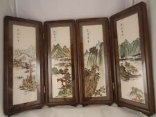 Oriental Wood RARE Small 4 Panel Screen Hand Painted w/ Seeds PRICE REDUCED 30%