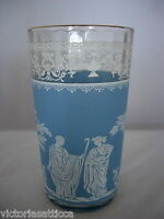 Collectible Mid-Century JEANNETTE GLASS Hellenic Blue Greek Jasperware Tumbler