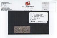 GB QV 1877 £1 TELEGRAPHS Postal GU CDS [trimmed perfs] SGL236 c£850 CN