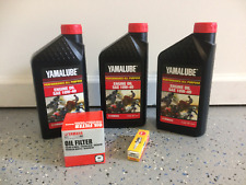 YAMAHA GRIZZLY 700 OIL CHANGE SERVICE KIT