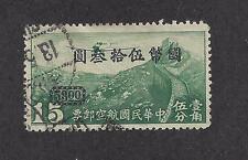 CHINA (ROC)  -- C49; C65 - C67 - USED - 1946 - 1954 AIR MAIL