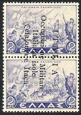 Ocupación Italia Islas Jónicas 1941 mitológicos Salamis 2D + 2D Variedad Open C