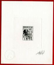 Mali 1973 #212, Artist Signed Die Proof, N'Tamani, Musical Instrument