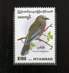 Myanmar (2019) Birds Definitive - Coracias benghalensis (Nget khar) K100 MNH