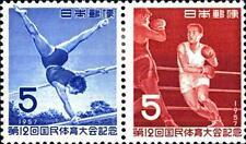 JAPAN - GIAPPONE - 1957 - 12° incontro sportivo nazionale Shizuoka