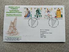 GB 1976 FDC British Cultural Traditions