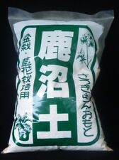 Bonsai - Kanuma 2 Liter - bestes Substrat für Satsuki Azaleen - Azaleen Erde #3