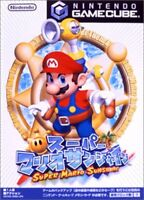 USED ​​Gamecube Super Mario Sunshine Japan import