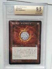 MTG Mox Diamond Japanese ST BGS9.5