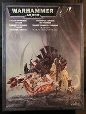 Warhammer 40K Tyranid Tyrannofex / Tervigon  NEW (51-09)