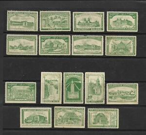 1901 Pan-American Exposition 16 different labels