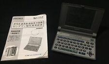 Rare Seiko Japanese To English Electronic Dictionary SR8000 TESTED! W/ Manual A6