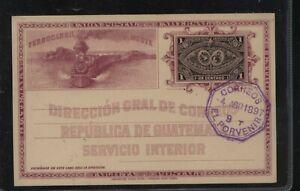Guatemala   train postal  card  cancelled  1897 bold cancel              MS0220
